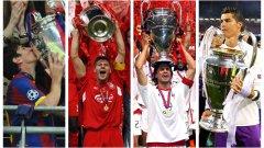 Кои са, какво направиха и къде са те сега: Всеки Играч на мача от финалите на Шампионската лига през новия век