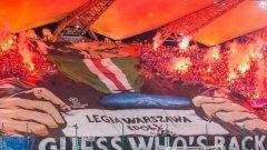 Феновете на Легия докараха доста проблеми на клуба. Мишо Александров и компания е на последното място в групата с една точка.