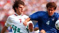 Емил Костадинов центрира и топката среща ръката на Алесандро Костакурта, но за съжаление съдията Жоел Киню не отсъди дузпа и полуфиналът на САЩ'94 Италия - България завърши 2:1