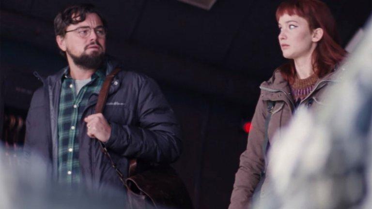 """Don't look up Двама астрономи са изправени пред трудната задача да се опитат да предупредят човечеството за приближаващ астероид. В главните роли са Леонардо Ди Каприо и Дженифър Лорънс, а режисьор е носителят на """"Оскар"""" Адам МакКей (""""Вице"""")."""