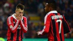 Повечето млади таланти в Милан все още не могат да разгърнат пълния си потенциал...