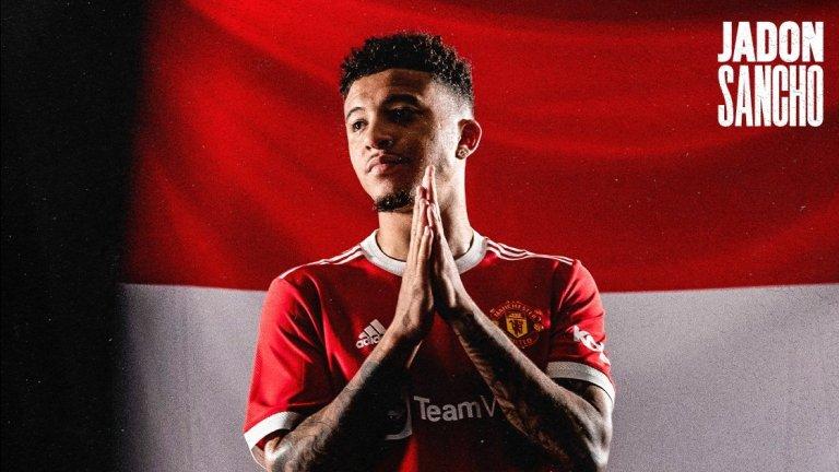 Официално: Санчо е играч на Манчестър Юнайтед