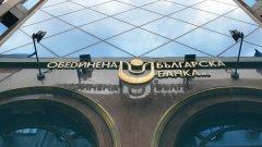 СИБАНК и ОББ ще се превърнат в третата най-голяма банкова група в България по отношение на активи, с пазарен дял от приблизително 11 на сто