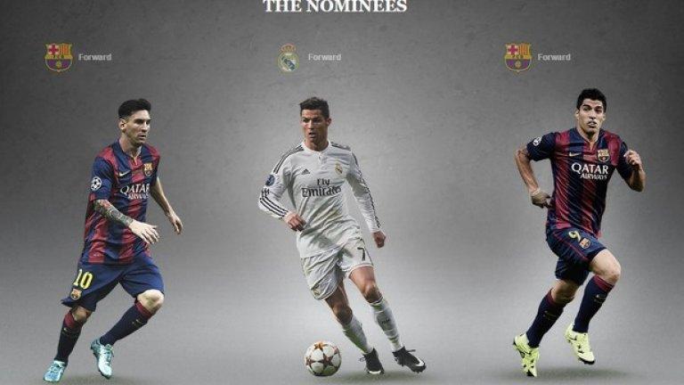 Церемонията в Монако започва в 17:00 часа българско време. На нея ще бъде определен и най-добрия играч на УЕФА за сезон 2014/15. Тримата кандидати са: Лионел Меси (Барселона), Кристиано Роналдо (Реал Мадрид) и Луис Суарес (Барселона).