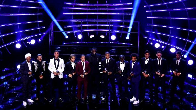 Идеалната единайсеторка на ФИФА се събра на сцената, но на церемонията ги нямаше двамата големи - Меси и Роналдо