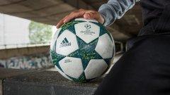 Adidas представи топката за групите на Шампионската лига