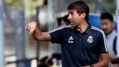 Раул започва треньорската си кариера с много страст и отдаденост.