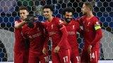 Легенда на Юнайтед за Ливърпул: Знаем какво се задава