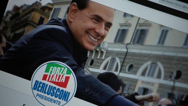 Новият футболен проект на Берлускони е повече от любопитен