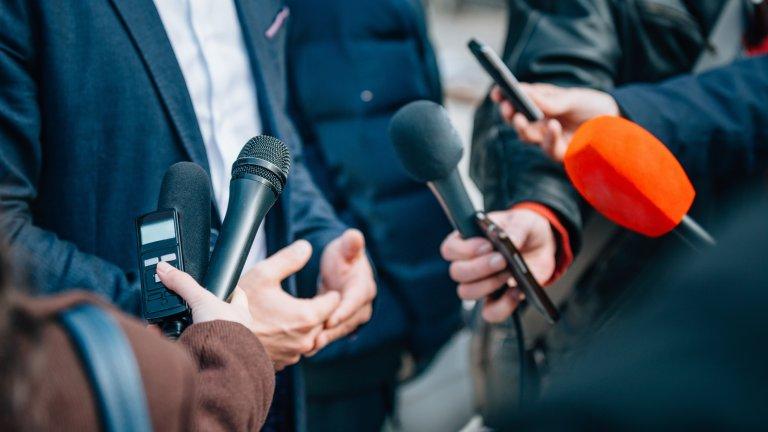 Асоциацията на европейските журналисти - България публикува официална позиция по казуса