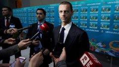 Президентът на УЕФА поиска 16 европейски отбора на Мондиал 2026 - всеки в отделна група