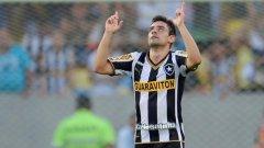 Тялото на 24-годишния футболист е било открито в храсти в град Сао Жозе дос Пиняс.