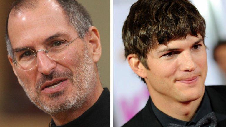 """Аштън Къчър като Стив Джобс (""""Джобс"""", 2013 г.)  Джобс е любимец на кинотворците, а в ролята е влизал и Аштън Къчър (""""Двама мъже и половина"""", That 70s Show). В биографичния филм """"Джобс"""" историята на съоснователя на Apple е разгледана по-подробно, връщайки зрителите още през 70-те години и престоя на Джобс в колежа. Историята естествено прескача през годините, за да обхване повечето важни обрати от един необикновен живот.   """"Джобс"""" обаче не се харесва на критиците, а широкото мнение е, че Къчър не се е справил с ролята на легендарното технологично гуру. Другият съосновател на Apple Стив Возняк - който е приел да е платен консултант на филма с Фасбендър - коментира, че за него сценарият на """"Джобс"""" е бил слаб и като цяло не одобрява филма. Къчър се опитва да защити продукцията именно с аргумента, че Возняк получава пари от друго студио."""