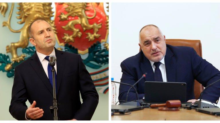 Отново се разминахме със сблъсъка между Борисов и Радев за титлата на президент, а той е толкова логичен на фона на всичко