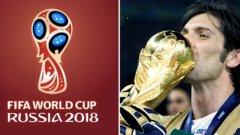 Каквото и да ви казват, не - Италия няма да спечели Мондиал 2018