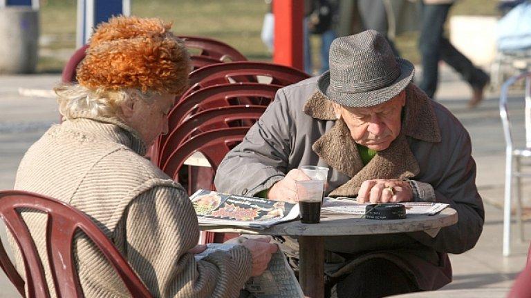 Дали и бъдещите пенсионери в България ще изглеждат като днешните...