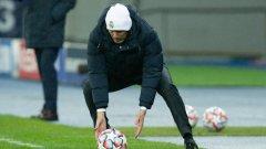 Зидан: Няма да подавам оставка, топката не искаше да влезе