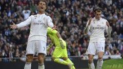 Кристиано Роналдо и Гарет Бейл, Реал Мадрид Двамата не крият, че отношенията им са замразени, а взаимното им неодобрение може да означава, че уелсеца може да напусне испанската столица това лято. След няколко разправии през изминалия сезон, двамата си размениха остри реплики в хода на една от контролите на Реал и бяха на крачка от това да се сбият.