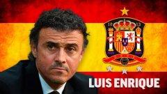 Луис Енрике ще води Испания на Евро 2020