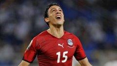 Единственото попадение в мача отбеляза Мохамед Гедо, който се разписа пет минути преди края на мача