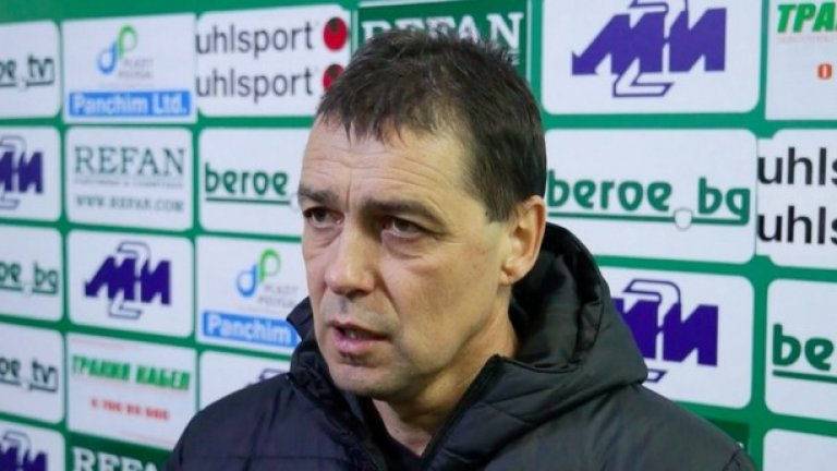 Хубчев планира промени в състава преди решителното гостуване утре