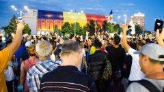 Ливиу Драгня може и да не е премиер, но не би сдал властта доброволно