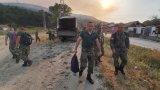 Опожарени са над 550 дка гори