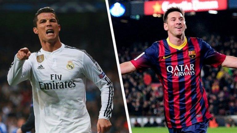 След няколко години най-големите звезди на Барса и Реал ще предадат щафетата на следващото поколение. Кои са талантите на двата гранда, които могат да заемат водещата роля в сблъсък номер 1 на испанския футбол?