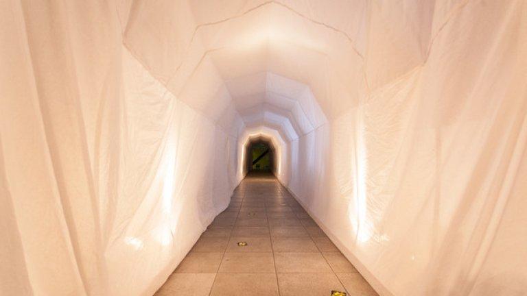 Тунелът, който води към изненадата...