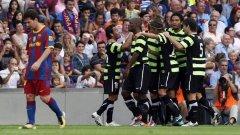 """Победата над Барселона на """"Ноу Камп"""" през септември си остана единствена за Еркулес като гост и не спаси поста на треньора Естебан Виго"""