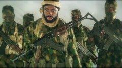 """Смъртта на Абубакар Шекау е потвърдена от """"Ислямска държава"""""""