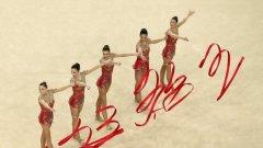 Олимпийската си титла защитиха рускините, а сребърните медали останаха за гимнастичките на Испания.