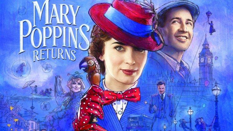 """""""Мери Попинс се завръща"""" (2018 г.) Продължение на: """"Мери Попинс"""" (1964 г.) Години разлика: 54  Повече от половин век разделя оригиналния """"Мери Попинс"""" от 1964 г. и неговото продължение! Естествено, мястото на Джули Андрюс е заето от друга актриса - Емили Блънт, а историята е за това как Мери се завръща, за да помага на вече порасналите Майкъл и Джейн. На пръв поглед успехът на """"Мери Попинс се завръща"""" - както сред публиката, така и сред критиците - може би се дължи на носталгията, но фактът е, че филмът има своите качества. Може би рецептата за дълго отлагано продължение е то да дойде след наистина много време."""