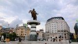 България ще постави условия пред Скопие, преди да одобри членството в ЕС