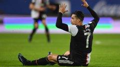 Роналдо изигра цял мач, но не успя да се разпише срещу Лацио, а Ювентус загуби финала и прекрати невероятната серия на португалеца