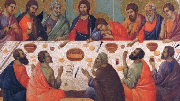 На този ден християните са призовани да приемат причастие