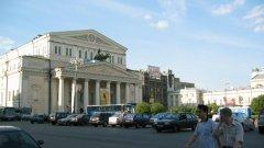 По-рано през деня бяха подадени сигнали за над 20 бомби в руската столица