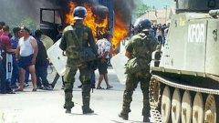Косово - силите на ООН все още са буфер между сърби и албанци в младата държава