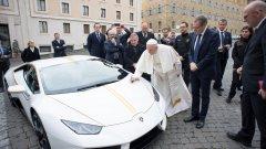 Колата ще бъде продадена на търг, а парите ще отидат за различни благотворителни каузи.