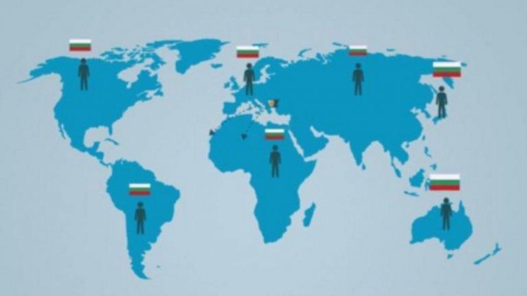 Най-много българи живеят в САЩ, Германия и Испания