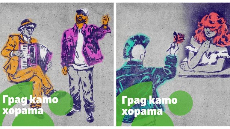 Инициативата цели да помогне за облагородяването на столицата, както и да привлече вниманието върху проблема с вандализма и грозните надписи
