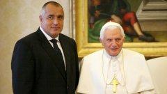 Бате, имам предложение. Викай Папата в Созопол. Сега му е моментът - дай му, ако щеш, некое кокалче на Йоан Предтеча, зъбът нека си остане български
