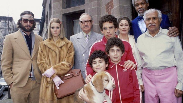 """""""Кланът Тененбаум"""" (The Royal Tenenbaums, 2001 г.) Филмът разказва историята на семейство Тененбаум, чиито три надарени деца постигат големи успехи като ученици и още по-големи разочарования, след като ексцентричният им баща (Джийн Хекман) напуска семейството в юношеските им години. Ирония и чувство за хумор, достигащо абсурдни прояви, следват сюжетната линия през цялото време. А защо го слагаме в категорията """"модни"""" – заради Марго Тененбаум (Гуинет Полтроу), която вдъхновява дебютната колекция за Gucci на Алесандро Мишел."""