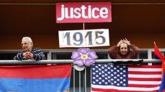 """Арменският геноцид се превърна в """"ябълка на раздора"""""""