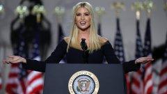 Ще се върне към модата, ще остане в политиката или ще помага в бизнеса на Доналд Тръмп? Каквото и да предприеме едно е сигурно - семейството няма финансова нужда Иванка Тръмп да работи отново