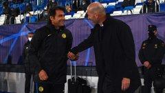 Зидан: Интер беше много добър; Конте: Малко играят така в Мадрид