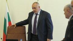 """""""Храните са вредни, но за сметка на това по-скъпи"""", каза Борисов с препратка към стара казармена """"мъдрост"""""""