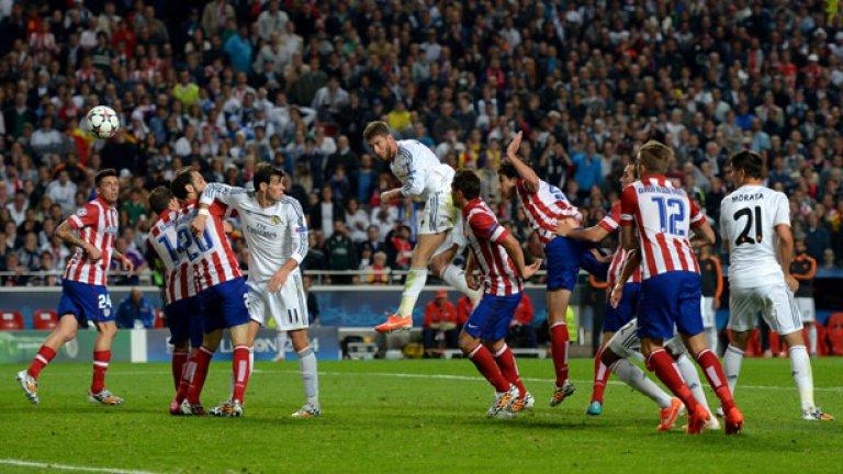 Серхио Рамос е безспорно героят на турнира в решителната му фаза с 2 гола във вратата на Байерн на полуфинала и спасителното попадение за 1:1 на финала в добавеното време.