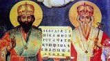 Вече над 200 години България чества празника на светите учители и създатели на глаголицата
