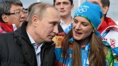 Исинбаева продължава да тренира с надеждата да бъде допусната в Рио, макар че това едва ли ще се случи